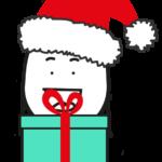 Vánoce, Vánoce přicházejíííí